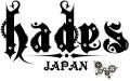 hades_logo.jpg
