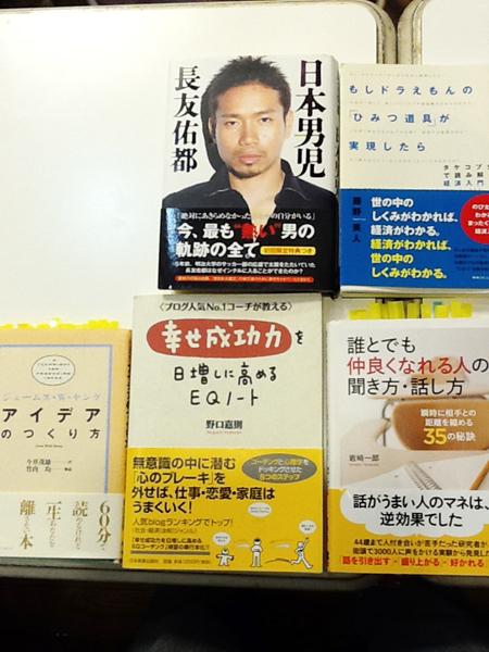 20110904第33回読書会