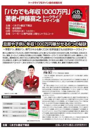 shimonoseki-omote-1001.jpg