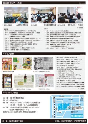 shimonoseki-ura001.jpg