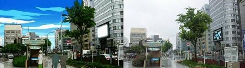 名古屋駅太閤口