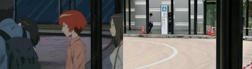 高速バス乗り場2