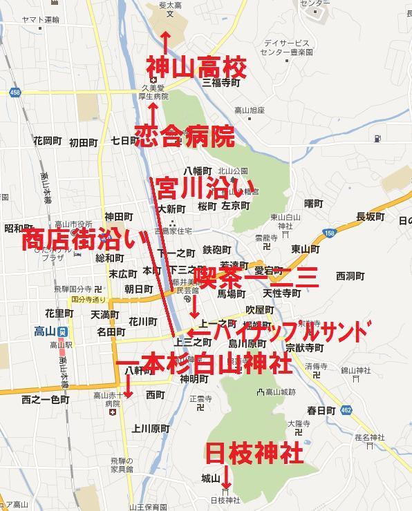 地図市街地