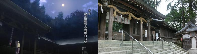 飛騨一宮水無神社12話 (1)