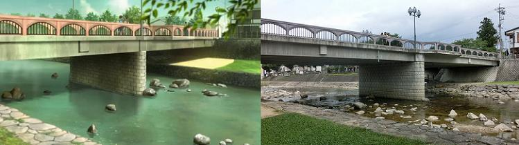 弥生橋11話
