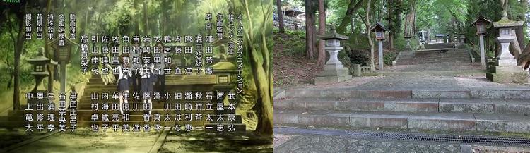 日枝神社OP