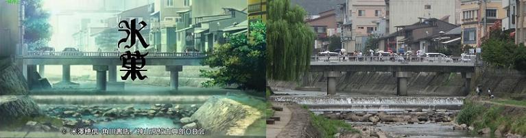 弥生橋より宮川OP