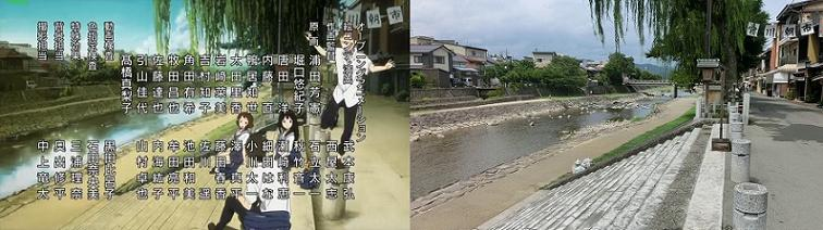 弥生橋と鍛冶橋間2OP