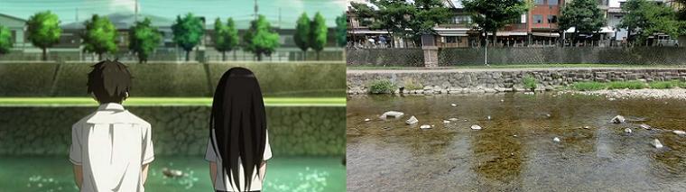 弥生橋11話 (4)