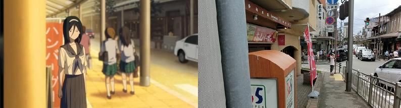商店街9話 (6)
