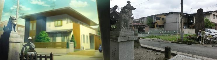 一本杉白山神社2話 (3)
