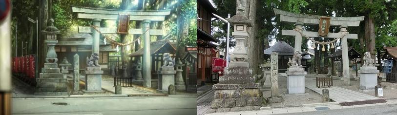 一本杉白山神社2話 (2)
