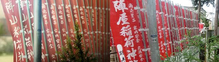 一本杉白山神社2話 (1)