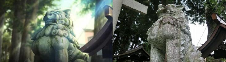 一本杉白山神社2話