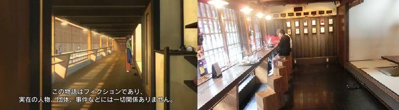 喫茶去かつて10話 (2)