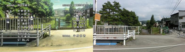 神山高校5話 (4)