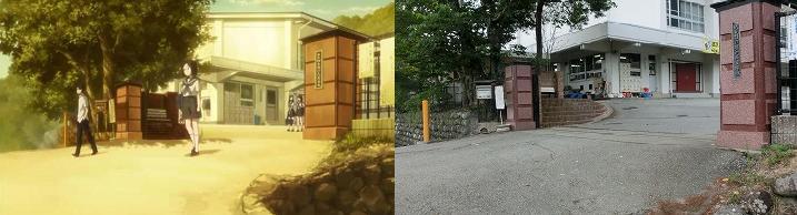 神山高校4話 (1)