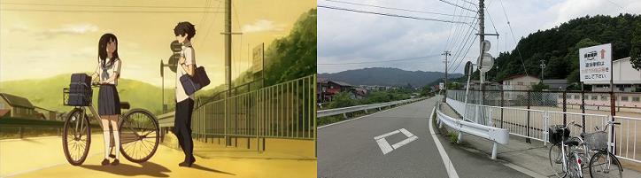 神山高校5話 (11)