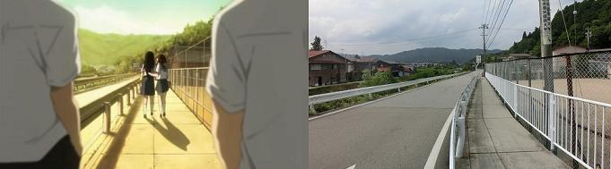 神山高校9話