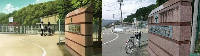 神山高校前10話 (1)
