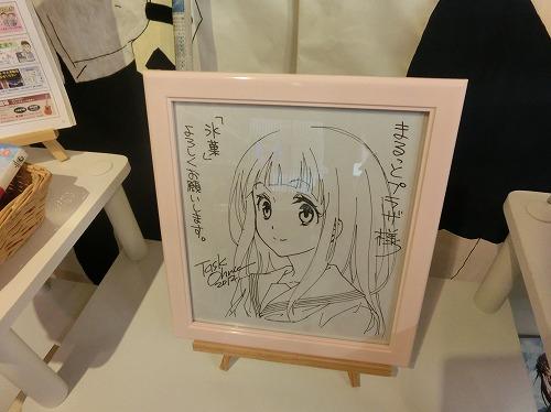 まるっとプラザ (6)