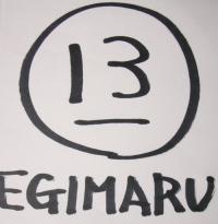 エギマル手書き