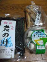 北海道土産2