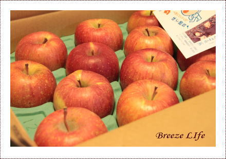 apple1311.jpg