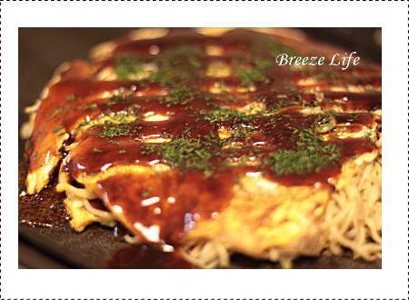 okonomiyaki140112b.jpg