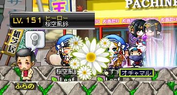 MapleStory 2012-05-07 01-48-18-40