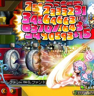 MapleStory 2012-05-07 21-55-44-31