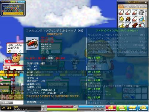 2011y07m30d_021525250.jpg