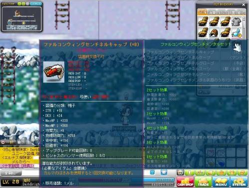 2011y07m31d_123648416.jpg