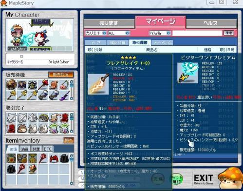 2011y08m08d_004505002.jpg