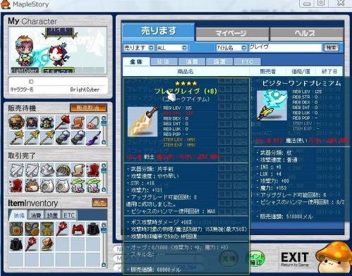 2011y08m08d_004529815.jpg