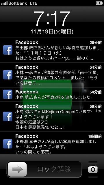 001_20131120091232701.jpg