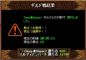 vsDeep★Impact10.30