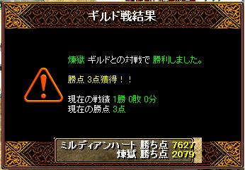 vs煉獄2.19