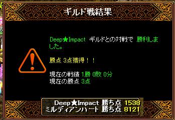 vsDeep★Impact3.18