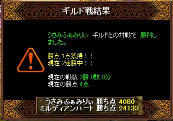 vsうさみふぁみりぃ4.1