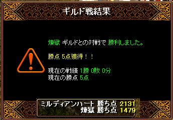 vs煉獄4.22