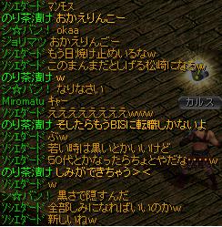 しげる松崎