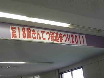 P1080385.jpg