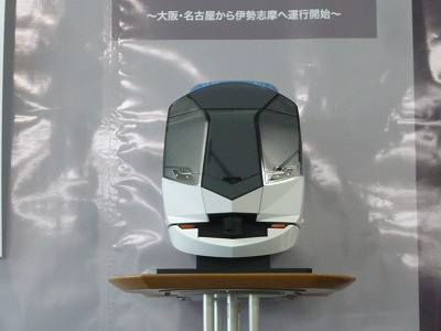 P1080391.jpg