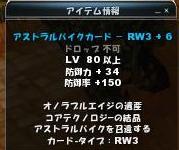 rw36.jpg