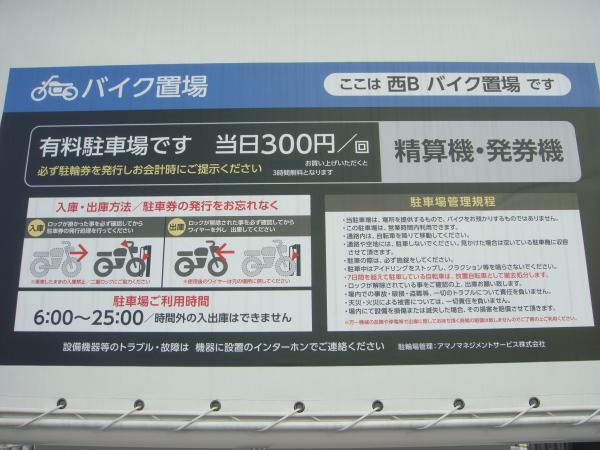 DSC04916_convert_20141219185827.jpg