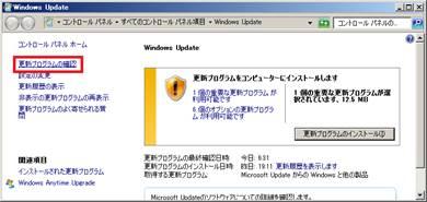 7image005.jpg