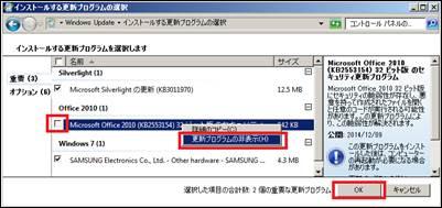 7image007.jpg