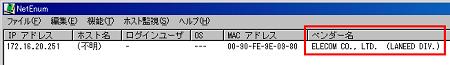 elecomwrh150-ip03.png