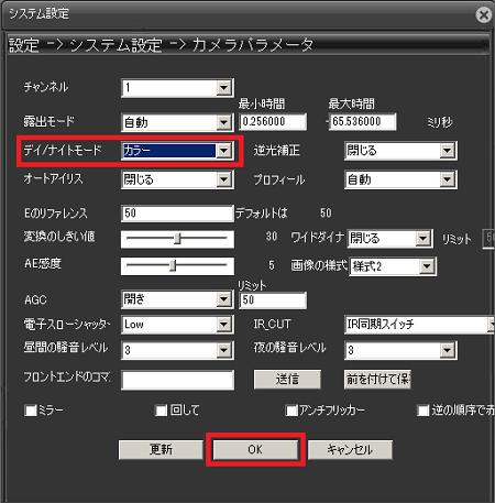 escam-kurai03.png
